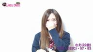 「クラスメイト品川校『さえちゃん』の動画です♪」10/26(金) 22:30 | さえの写メ・風俗動画
