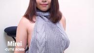 「濃厚おっぱいプレイみれいちゃん♪」10/27(土) 13:23 | みれいの写メ・風俗動画