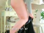 すずな★特別指名料|セレブガール大阪キタ - 新大阪風俗