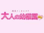 「あけみ先生紹介動画♪」10/29(月) 16:45 | あけみ先生の写メ・風俗動画