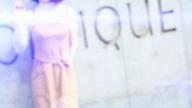 「ハイレベル!20歳現役JDの完全業界未経験新人!」10/29(月) 20:00 | 体験入店新人ユナの写メ・風俗動画