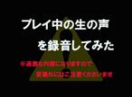 「あずさのプレイ生声視聴」10/30(火) 23:15 | あずさの写メ・風俗動画