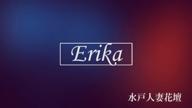 「えりかさんのエッチなおっぱいに注目!」10/31(水) 14:58 | えりかの写メ・風俗動画