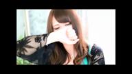 「一ノ瀬らむ ~RAM~」10/31(10/31) 14:58 | 一ノ瀬らむ ~RAM~の写メ・風俗動画