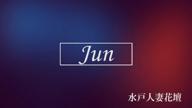 「柔らか艶やかおっぱいにそそられます♡」10/31(水) 15:00 | じゅんの写メ・風俗動画