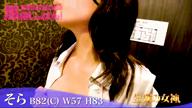 「エッチな話題に目が輝く!感度抜群スレンダー美女!!!」11/05(月) 19:55 | そらの写メ・風俗動画