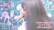 あいり|新宿NO.1学園系デリヘル君を舐めたくて学園 - 新宿・歌舞伎町風俗