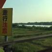 「おはようございます!」08/10(水) 08:42 | ゆのの写メ・風俗動画