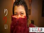 「りりぃ/24歳 T154/B82(B)/W56/H84 (part.2)」11/07(水) 20:49   りりぃの写メ・風俗動画