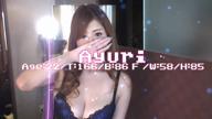 「でりどす あゆり」08/21(月) 18:30 | あゆりの写メ・風俗動画