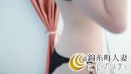 「170cmの清楚系わがままボディ「みあ」さん♪」11/09(金) 13:03 | みあの写メ・風俗動画