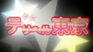 「最高の恋人プレイ」11/09(金) 14:10 | あんなの写メ・風俗動画