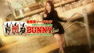 「★抜群に可愛らしいハイレベルの美少女★」11/09(金) 21:12 | エマの写メ・風俗動画