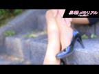 「スレンダーなボディにうっとり・・・」11/10(土) 09:02 | ゆきなの写メ・風俗動画