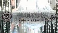 「Fカップ巨乳、黒髪清楚 王妃 クレアちゃん」11/11(日) 21:05   王妃 クレアの写メ・風俗動画