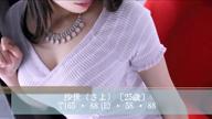 「沙世(さよ)movie」11/11(日) 21:54   沙世(さよ)の写メ・風俗動画