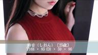 「詩音(しおん)movie」11/11(日) 21:57 | 詩音(しおん)の写メ・風俗動画