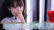 「小百合(さゆり)movie」11/11(日) 21:58 | 小百合(さゆり)の写メ・風俗動画