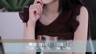「麗奈(れな)movie」11/12(月) 15:40 | 麗奈(れな)の写メ・風俗動画