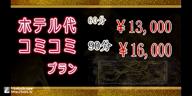 「【なつ】紹介動画」11/12(月) 17:00   1919マンの写メ・風俗動画