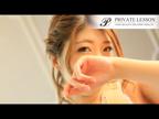 「ミス「駅チカ」総選挙2018☆エントリー中!!」11/13(火) 09:39 | ウミの写メ・風俗動画