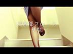 「りなさん」11/13(火) 17:24 | 痴女りなの写メ・風俗動画