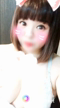 「こんばんわ」11/13(火) 21:07 | ひかるの写メ・風俗動画