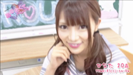 「S級美少女!スレンダーボディー!!」11/13(火) 21:39   ひなたの写メ・風俗動画