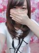 Fuyuhi フユヒ|XOXO Hug&Kiss (ハグアンドキス)