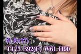 「【礼央-れお奥様】」11/14(水) 23:40 | 礼央-れおの写メ・風俗動画