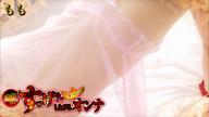 「ハタチのピッチピチM嬢 ももちゃん☆」11/15(11/15) 09:58   ももの写メ・風俗動画