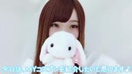 「お昼の人気ナンバーワン!」11/16(金) 10:00   きょうかの写メ・風俗動画