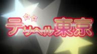 「脅威のリピート率!」11/17(土) 01:02   せいなの写メ・風俗動画