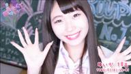 「激・まだ舐めたくて学園「ゆいかちゃん」」11/18(日) 00:18   ゆいかの写メ・風俗動画