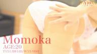 「只今人気話題沸騰中の超人気ガール!エース誕生!」11/18(日) 19:27 | モモカの写メ・風俗動画
