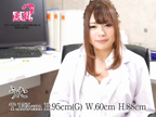 うた【G】セクシー女優顔負け☆|SAPPORO 医乳