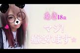 「あきちゃんの動画♪」11/19(月) 00:00 | あき【ベタ惚れ要注意!】の写メ・風俗動画