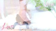 「うみ〔25歳〕しなやかなエロス」11/19(月) 04:17 | うみの写メ・風俗動画