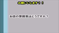 「すごくHで照れ屋さん☆のりのさん」11/19(月) 09:38   のりのの写メ・風俗動画