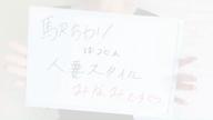 「★動画★」11/19(月) 10:59 | みなみ 【全てがハイクオリティ】の写メ・風俗動画