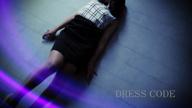 らん|ドレス・コード