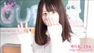 「激・まだ舐めたくて学園「ゆりあちゃん」」11/20(火) 04:10 | ゆりあの写メ・風俗動画
