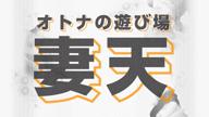 「完熟マンゴー るみ奥様」11/20(火) 13:41 | るみの写メ・風俗動画