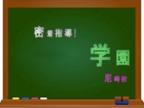「甘えん坊超絶敏感びちょ濡れGIRL【もも】ちゃん♪」11/20(火) 16:30   ももの写メ・風俗動画