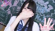 「おっぱいだし★激・まだ舐めたくて学園「ありさちゃん」」11/20(火) 19:10 | ありさの写メ・風俗動画