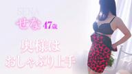 「せなさんの動画♪」11/20(火) 20:00 | せなの写メ・風俗動画