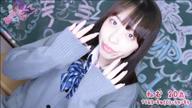 「おっぱいだし★激・まだ舐めたくて学園「ねむちゃん」」11/20(火) 20:05 | ねむの写メ・風俗動画