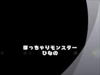 「ふわふわ・・・ゆれるゆれるおっぱい」11/21(水) 00:20 | ひなのの写メ・風俗動画