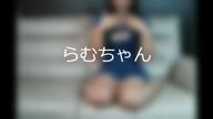 「表情も色っぽく、記憶に焼きつく濃厚な甘さを感じさせます。」11/21日(水) 07:57 | らむの写メ・風俗動画
