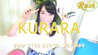 「☆限界突破の透明感☆」11/21(水) 10:00 | くららの写メ・風俗動画